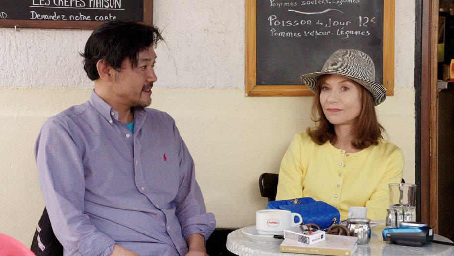 Jung Jinyoung and Isabelle Huppert in Claire's Camera Credit: Jeonwonsa Film