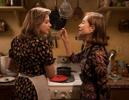 Chloe Grace Moretz and Isabelle Huppert in Greta